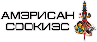 American Cookies Apparel Logo